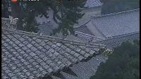 《首播纪录》:千年菩提路——山西五台山·普寿寺