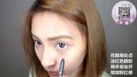 Joycelemon - 情人节粉色妆容