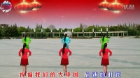 宇美广场舞原创《新年大吉》编舞:王琼珠