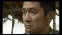 04电视剧《江塘集中营》插曲--《在太行山上_标清
