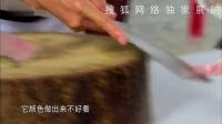 中国美食探秘第2集:绝妙刀工