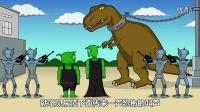 原创动画《外星兄弟》第3集:恐龙不能红烧