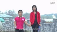 中国小矮人找到正常匀称印尼华人新娘