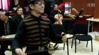 北海民族乐队迎新春联欢会演奏的《大拜年》