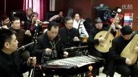 北海民族乐队迎新春联欢会演奏的《茉莉花》