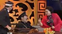 小品《369竞岗》(珠江频道2015春节晚会)