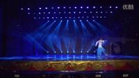 """内蒙古首届舞蹈大赛""""其他舞种""""作品《寻根》表演者:乔普春 编导:乔普春"""