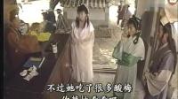 奇幻人间世.1990邵美琪版.EP03