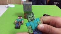 我的世界玩具(1)