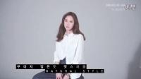 【赵寅成孔孝真吧】KONGHYOJIN x HANHYEYEON for 2econd floor