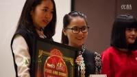 That's PRD 2014 Food & Drink Awards (Shenzhen)