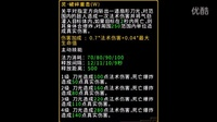 【ZC】群雄逐鹿 ZC观星台:3月灵技能新皮肤(起凡 ZC依然无双)