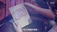 《神秘海域2:纵横四海》正式版预告