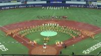 第54回3000人の吹奏楽 京都橘高等学校 Kyoto Tachibana HS Band