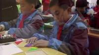 实验小学四(6)数学真好玩精剪视频 武夷山 焦十一郎影视