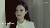 【鱼塘夫妇】<杉杉来了>衍生MV《乐俊凯》(赵丽颖 X 张翰)BY小鱼xnn