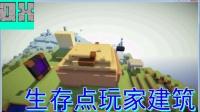 地心游记服务器四周目宣传片