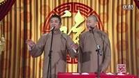 2014元宵节《学富五车》苗阜王声_高清