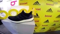 2015 adidas BOOST Lounge event recap