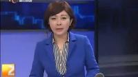 云南都市:拍客日记 新闻联合播 150227