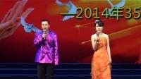 2014年沈阳第35中学艺术节part3