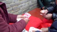 农村结婚视频,拜礼钱数钱数到手抽筋IMAG0922