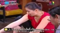 泰剧《乌鸦与凤凰》泰语中字第二集