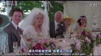 0309期:憨豆联手英国情人休格兰特 爆笑婚礼hold不住