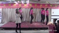 越达国际暨越达科技2015春节联欢晚会_最炫民族风