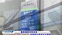 """邮储银行福建省分行:自动理财:懒人和忙人的""""理财神器"""""""