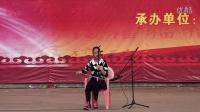 龙川县民乐团二胡独奏,表演者林青霞