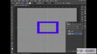 Photoshop cs6官方基础入门到精通教程 第52课 矢量工具01