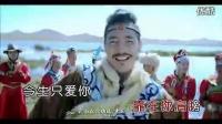 东方红艳 赵真-火火的情郎 红日蓝月KTV推介_标清