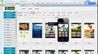 微官网开发与应用微信营销实战宝典微信公众平台教程