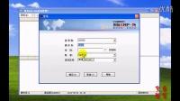 【文会教学】用友U872( 第3讲)-修改账套