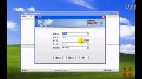 【文会教学】用友U872( 第1讲)-注册系统管理