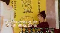 李小珍ˉ七仙姐算命