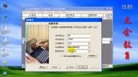 【文会教学】畅捷通T6(第2讲)-账套的建立与修改