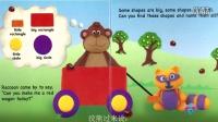 #239 跟小猴子学形状 培乐多孩之宝 英文读物 听英语故事 玩具妈妈 ST