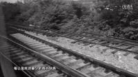 老戴系列微纪录片作品之三《宁芜铁路》