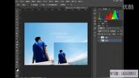 Photoshop cs6官方基础入门到精通教程 第36课 魔术橡皮擦工具