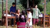 泰剧《风之恋》泰语中字第二集