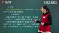 2015年 机电实务(主讲:董美英)第01讲