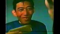 港台绝版动作片:饿虎狂龙(国语)