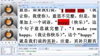2015310语法入门班第1课句子成分2
