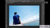 Photoshop cs6官方基础入门到精通教程 第41课 涂抹工具