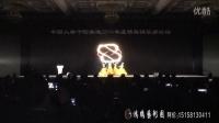 杭州鸿鹤舞蹈-光耀未来-中国人寿 视频互动秀