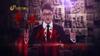 山东卫视《精彩中国说》宣传片 梁凯恩版