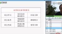王大绩剖析高考语文本质:检索 加工