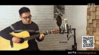 【安庆芒果吉他琴行】安河桥---余杨编配作品 王龙演唱